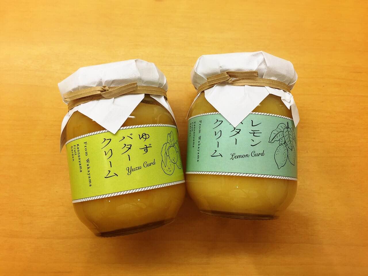 ★バタークリーム.jpg