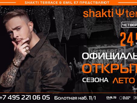 Четверги Emil E7 Официальное открытие летней веранды ресторана  Shakti Terrace: Егор Крид