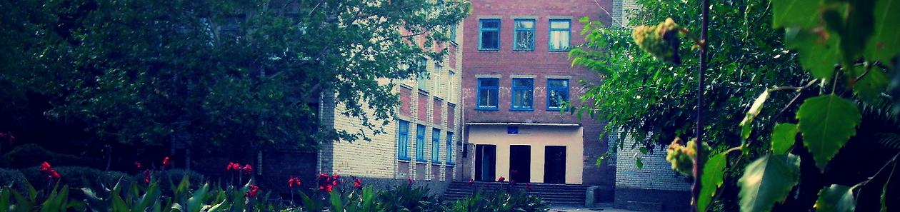 Каховська школа №6