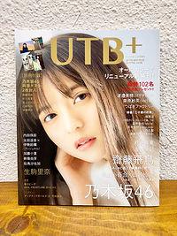 IMG_9454.jpg