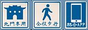 小icon.png