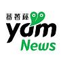 蕃薯藤新聞.png