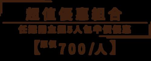 台北城.png