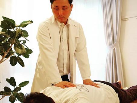 川口市鳩ケ谷で腰痛の専門治療をするなら整体Koharu