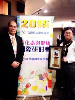 狂賀纖芝飲榮獲「台灣保健食品學會-營養保健食品創新獎」