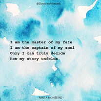 Excerpt from 'Fear'