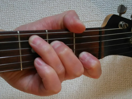 ギターコードチェンジのやり方