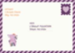 Adressed Envelope.png