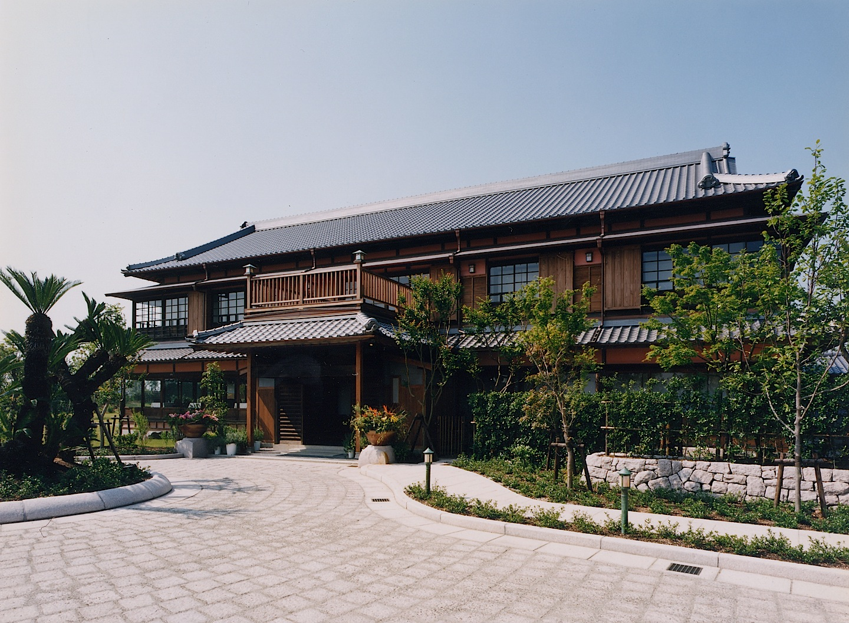 Awanosato Park