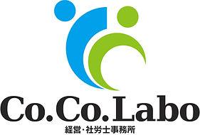 Co.Co.Labo01-1.jpg