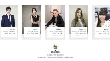 ▶▶호주 VIC주 정부, 유학생 대상 재정 지원 총정리