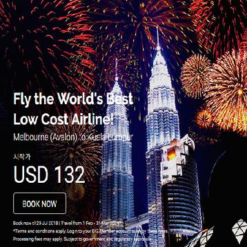 [호주여행] 호주 비행기표 특가/ 에어아시아