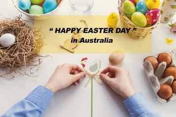 """호주 최대 명절 """" Easter Day """" ( 이스터 데이 / 부활절 )"""