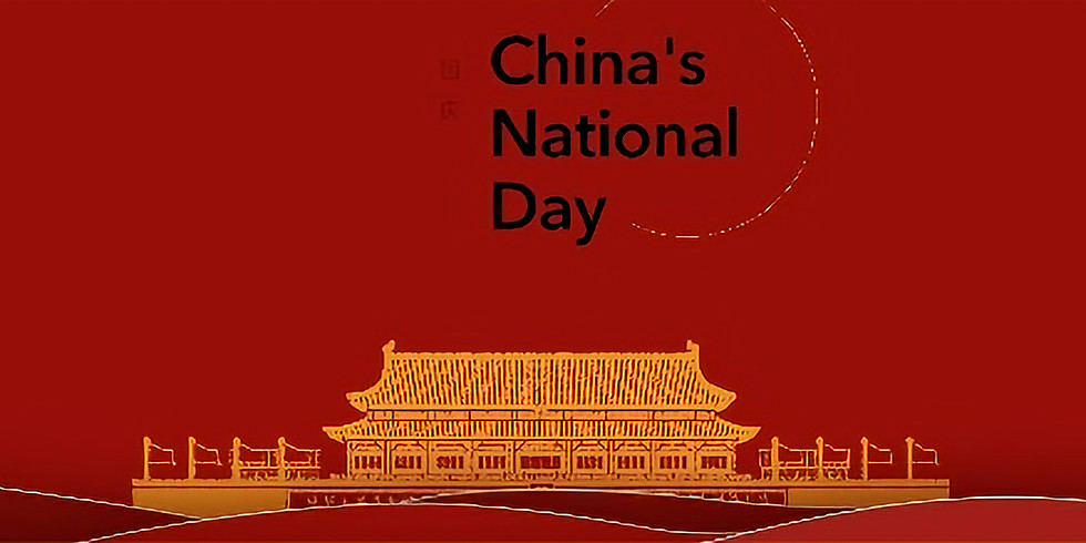 70th China National Day