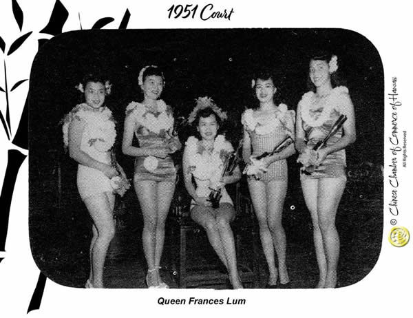 1951 Narcissus Queen & Court