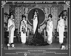 1977Narcissus-DeborahChun