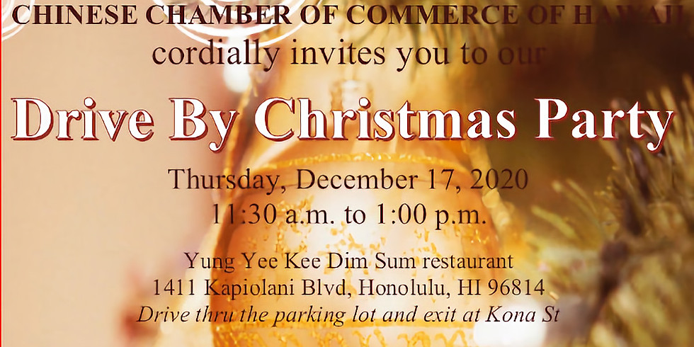 Chamber Drive-By Christmas Party!