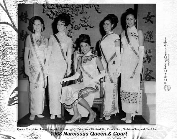 1968Narcissus-AnnLau