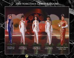 2000Narcissus-LibbyLum