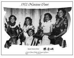 1953Narcissus-HannaChin