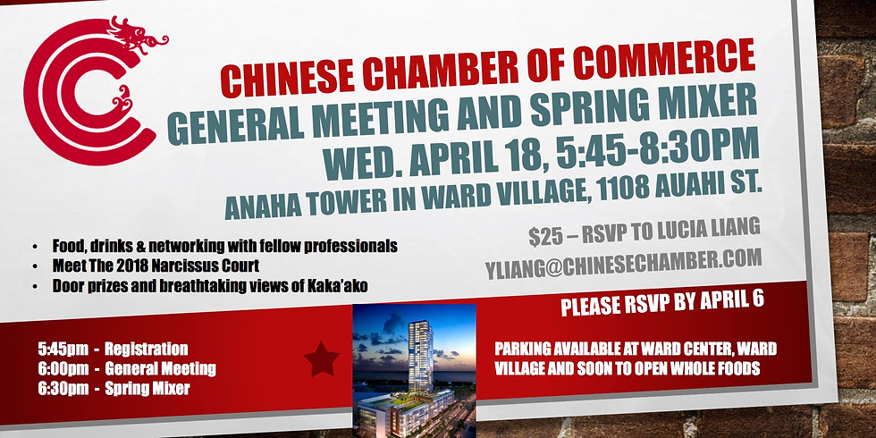 Spring General Meeting & Networking Event!