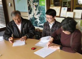 『コウノトリ市民科学』データベース構築に向けて協力する覚書を交わしました。