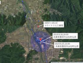 GPS情報 J0097♂ 2019.9.18.18:00~2019.9.25.16:00
