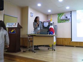 韓国イエサン郡で交流会に参加しました。