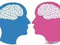 你是偏理性?还是偏感性?