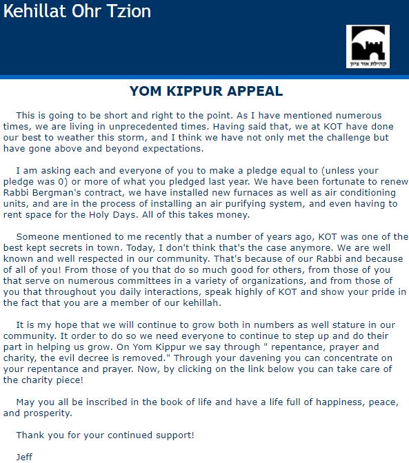 KOT Yom Kippur Appeal.png