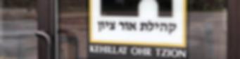 Copy of KOT Banner.png