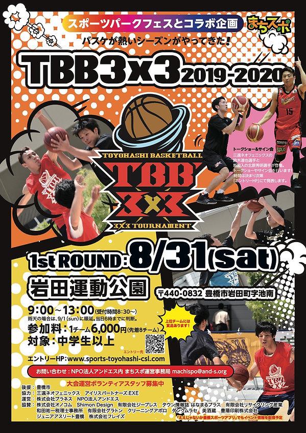TBB3x3.jpg