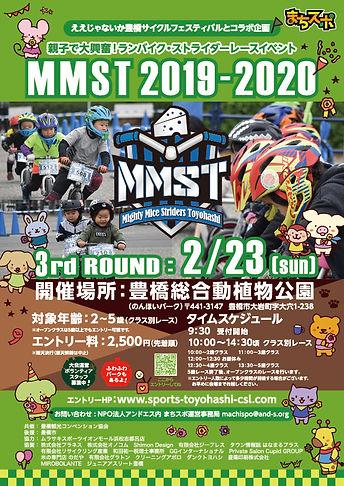 297x210_MMST_RGB_72.jpg