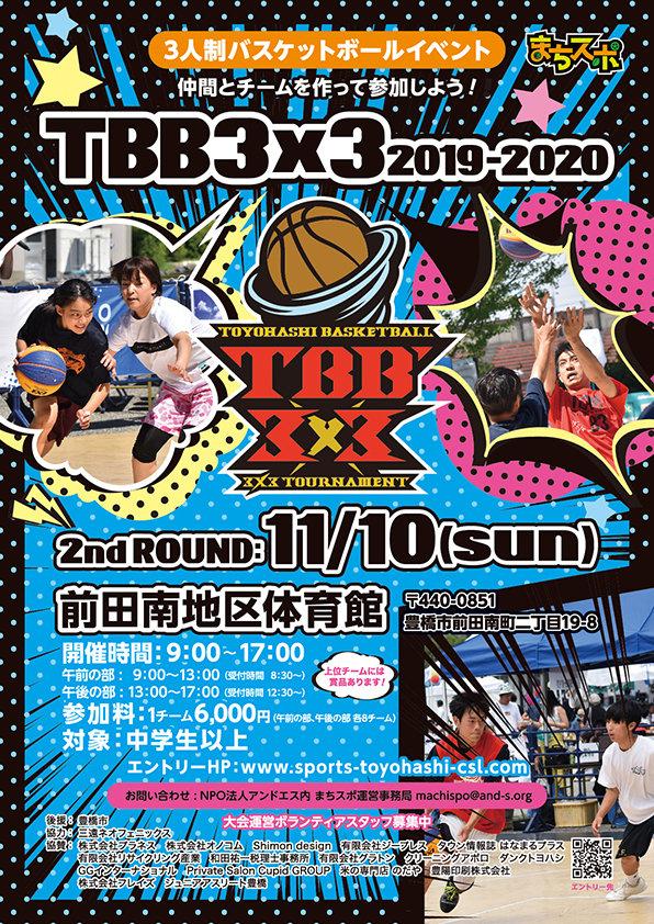TBB3x3_0930_final_72.jpg