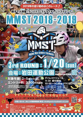 297x210_MMST_M_1204_RGB150.jpg