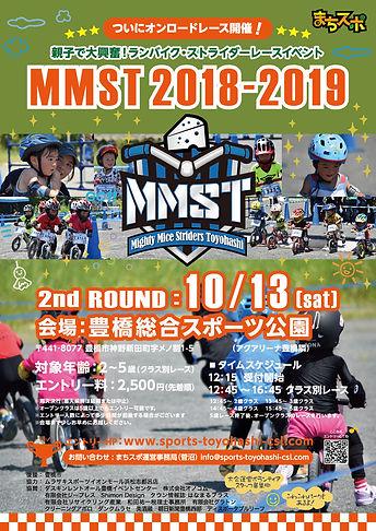 297x210_MMST_M.jpg