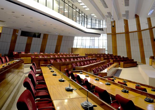 Congreso - AV CONSTRUYE.JPG
