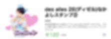 スクリーンショット 2020-02-28 0.31.05.png