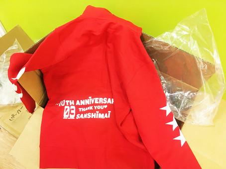 【三姿舞10th Anniversary スウェットフルジップパーカー】が完成