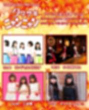 タワサキニャンニャン2018-0917.jpg