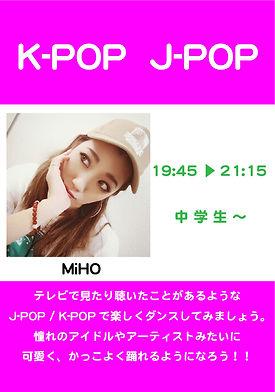 miho2.jpg