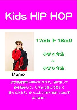 kidshiphop2.jpg