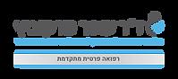 עופר מרקוביץ logo3-03.png