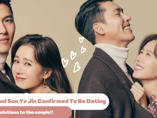 Hyun Bin and Son Ye-jin confirmed to be dating