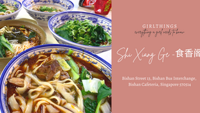 Food Review: Handmade Shaved Noodle By Former Crystal Jade La Mian Director