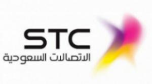 STC_logo-300x166-e1427962974861.png