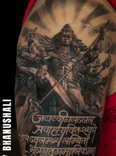 Lord Shiva Tattoo | Aliens Tattoo