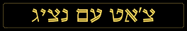 LinkB Button.png
