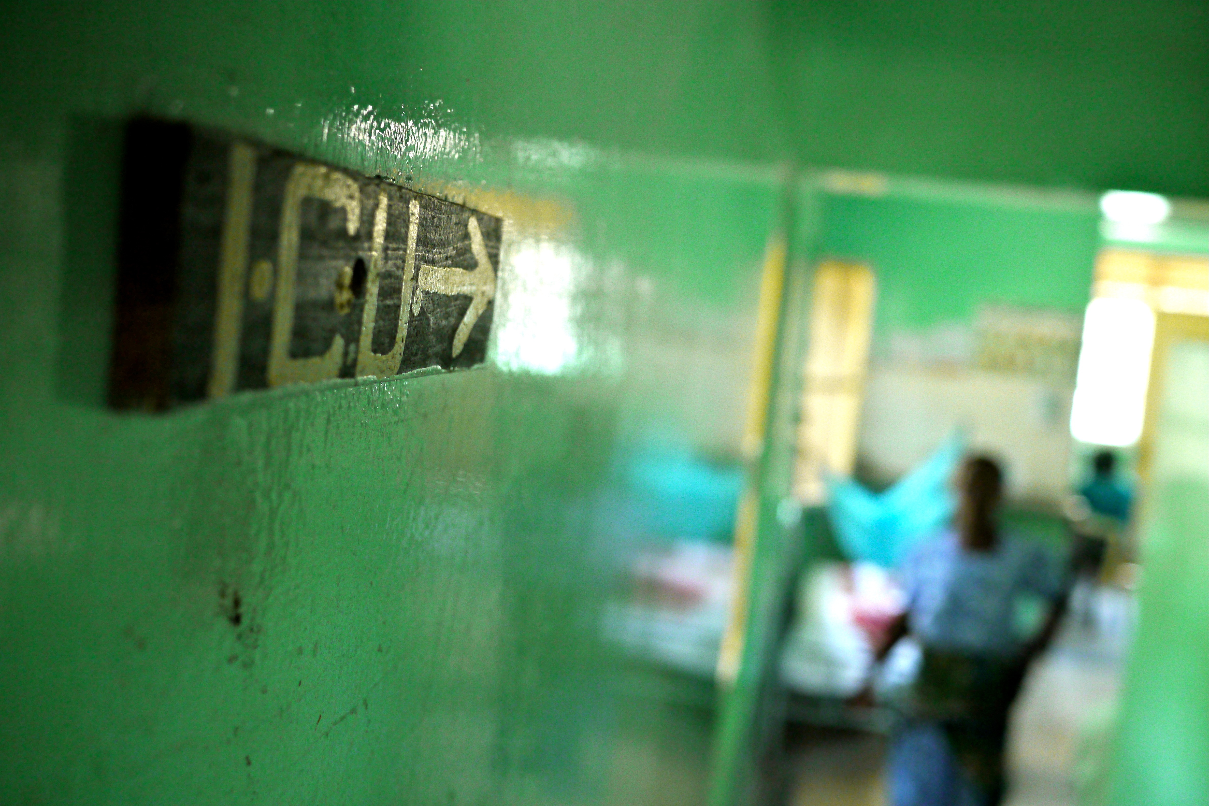 malaria ICU | 2014