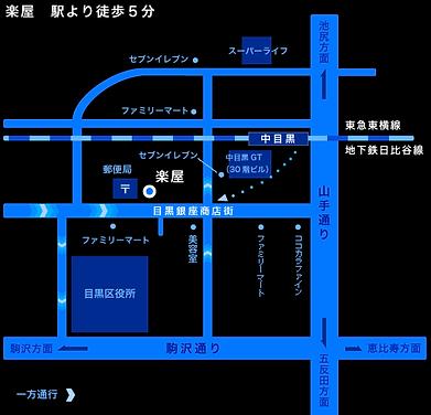 rakuya_access_001.png